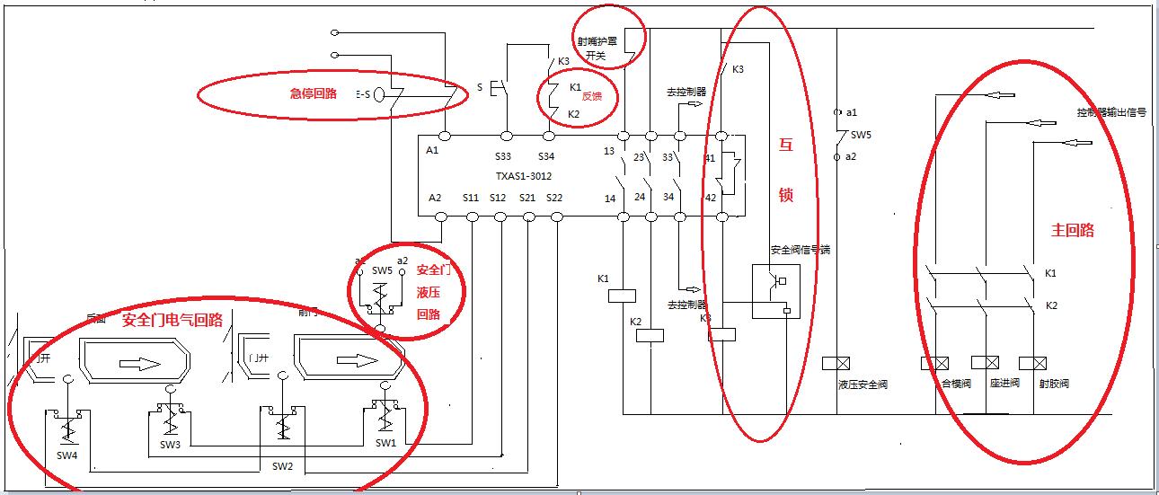 电路 电路图 电子 原理图 1290_551
